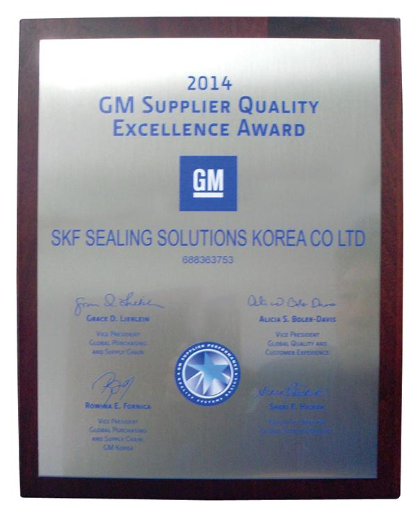 GM-Supplier-Quality-Excellence-Award_2014.jpg