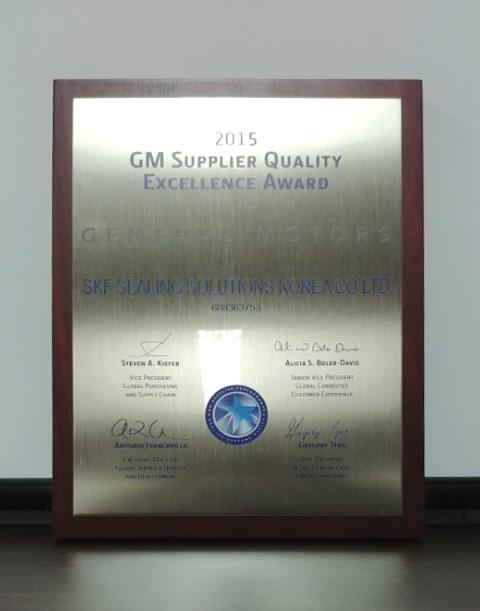 GM-Supplier-Quality-Excellence-Award_2015.jpg